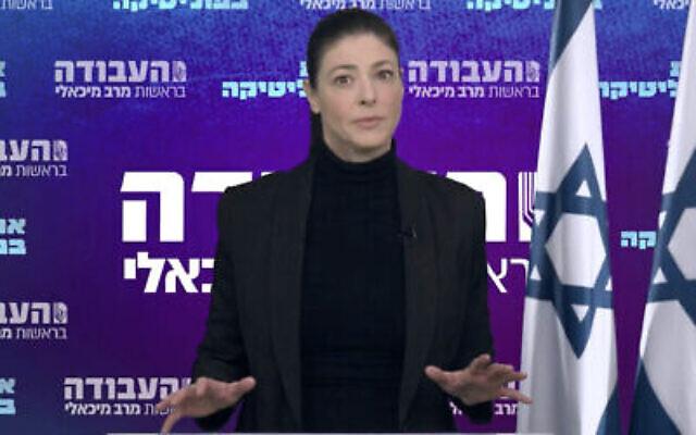 La nouvelle dirigeante du parti Avoda Merav Michaeli prononce un discours après avoir remporté les primaires à la présidence du parti, le 24 janvier 2021. (Capture d'écran : Facebook)