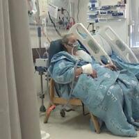 Yiffat Elimelech, prise en charge dans l'unité de soins intensifs des malades COVID-19 de l'hôpital Hadassah de Jérusalem. (Capture d'écran/Douzième chaîne)