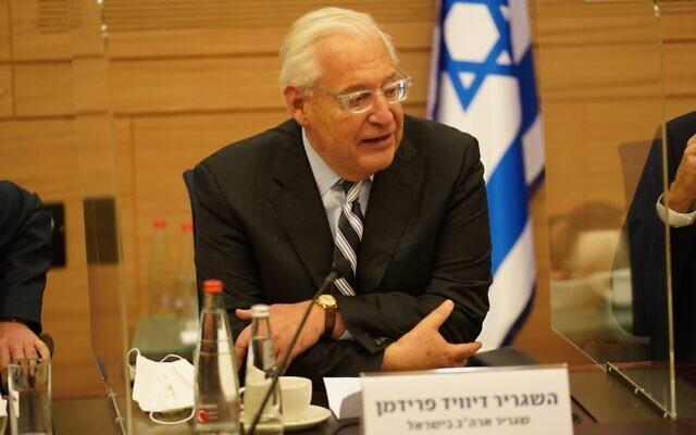 Sur cette photo du 11 janvier 2021, l'ambassadeur des États-Unis en Israël, David Friedman, assiste à sa réunion d'adieu à la Knesset. (Dani Shem Tov/Porte-parole de la Knesset)