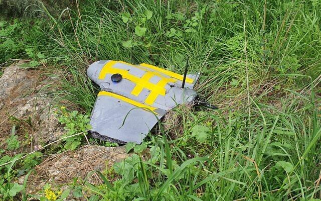 Un drone abattu par l'armée israélienne, le 26 mars 2020. (Armée israélienne)