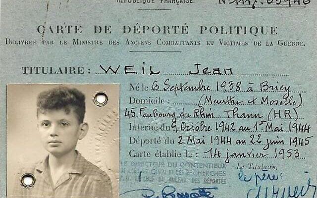 La carte de déporté de Jean Weil, survivant de la Shoah. (DR)