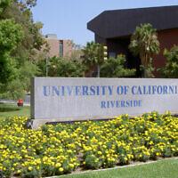 Le panneau de l'entrée du campus de Riverside à l'université de Californie. (Crédit : Wikimedia Commons)
