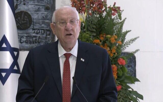 Le président Reuven Rivlin lors d'une cérémonie de prestation de serment des nouveaux magistrats à la résidence du Président de Jérusalem, le 26 janvier 2021. (Capture d'écran)