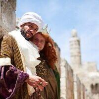 Toutes celles et tous ceux qui enfileront un déguisement pour Pourim aux saveurs d'antan sont invités à aller réaliser un selfie dans la Vieille Ville de Jérusalem avec le hashtag #ITravelJerusalem (Autorisation : I Travel Jerusalem)