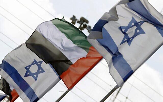 Des drapeaux israéliens et des Émirats arabes unis bordent une route dans la ville côtière de Netanya, le 16 août 2020. (Jack Guez/AFP)