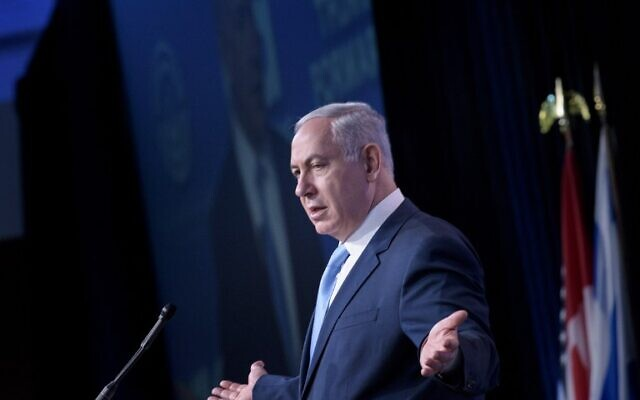 Benjamin Netanyahu s'adresse à l'Assemblée générale des Fédérations juives d'Amérique du Nord, le 10 novembre 2015 à Washington, DC. (AFP/BRENDAN SMIALOWSKI)