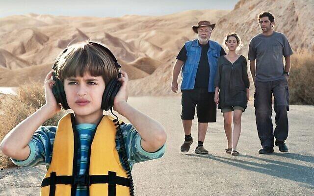 """Image tirée de """"Yellow Peppers"""", la série israélienne adaptée par plusieurs réseaux mondiaux et maintenant par Keshet pour NBC Universal en 2021. (Autorisation : Keshet)"""