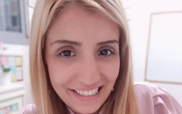 Diana Raz, conseillère conjugale assassinée par son mari, le 5 février 2021. (Autorisation)