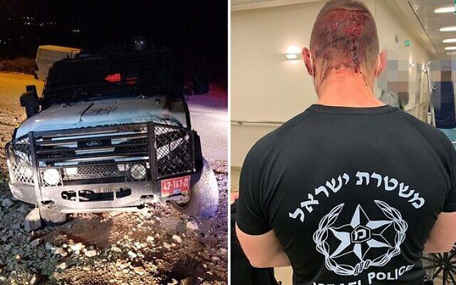 Un véhicule de la police ayant reçu des jets de pierre de la part de participants à un mariage illégal aux abords d'Itamar, en Cisjordanie ; et l'un des agents blessés légèrement lors de la dispersion de la cérémonie, le 11 février 2020. (Crédit :  Police israélienne)
