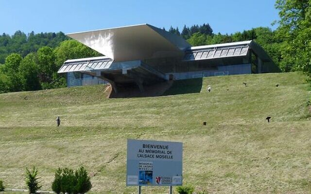 Le nouveau « monument mémoriel» doit être construit en contrebas du Mémorial d'Alsace-Moselle, à Schirmeck.(Crédit : Mémorial de l'Alsace-Moselle)