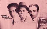 De gauche à droite : David, Shlomo et Herschel Frenkel, avec l'affiche d'un film de Mish Mish. (Autorisation : Menemsha Films)