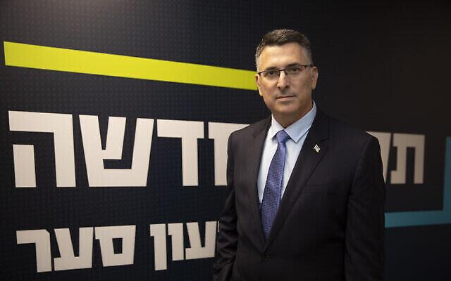 Gideon Saar au siège du parti à Tel Aviv, Israël, le 14 janvier 2021. (AP Photo / Sebastian Scheiner)