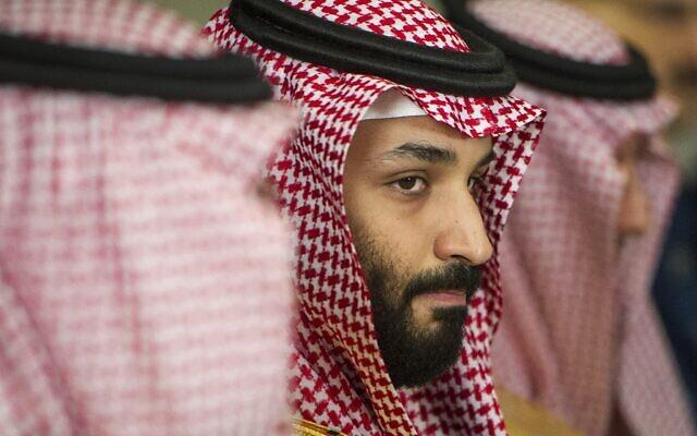 Le prince héritier Mohammed ben Salmane à Washington, le 22 mars 2018. (Crédit :  AP Photo/Cliff Owen)