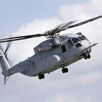Un  Sikorsky CH-53K King Stallion vole durant le salon aéronautique ILA de Berlin à Berlin le 25 avril 2018. (Crédit : Michael Sohn/AP)