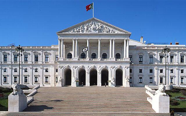 L'Assemblée de la république de Lisbonne, au Portugal. (L'Assemblée de la république via JTA)