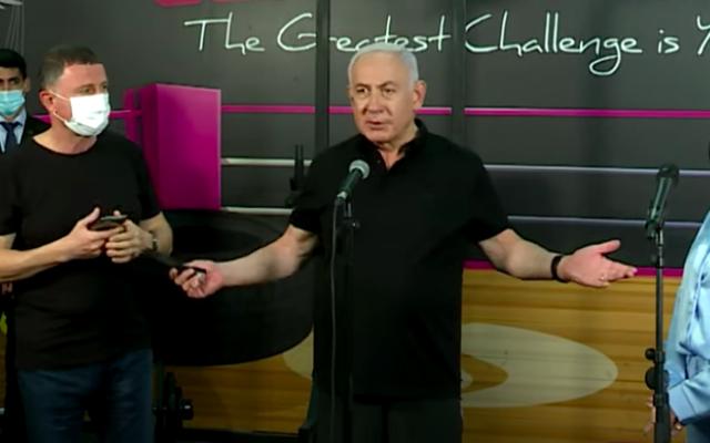 Le Premier ministre Benjamin Netanyahu (centre) accompagné du ministre de la Santé, Yuli Edelstein à une salle de sport, le 20 février 2021. (Crédit : capture d'écran YouTube)