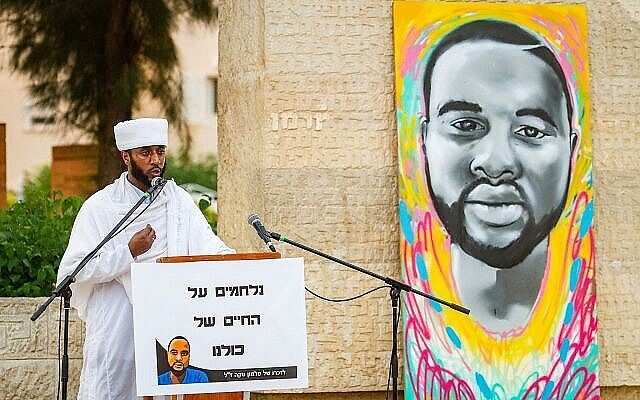 Des proches et des sympathisants assistent à une cérémonie à la mémoire de Solomon Tekah, 19 ans, éthiopien et israélien, tué par balle par un policier en dehors de ses heures de services à Kiryat Haim, le 10 juillet 2019. (Photo : Flash90)