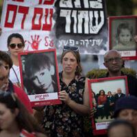 Les Israéliens manifestent lors de la journée de commémoration de l'Affaire des enfants yéménites à Jérusalem, le 31 juillet 2019. (Crédit : Yonatan Sindel/Flash90)