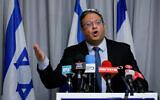 Le président d'Otzma Yehudit, Itamar Ben Gvir, s'adresse aux médias au siège du parti à Jérusalem, le soir des élections, le 2 mars 2020. (Olivier Fitoussi/Flash90)