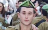 Le sergent-chef Yonatan Granot, tué par un tir apparemment accidentel d'une arme d'un autre soldat dans la vallée du Jourdain. (Autorisation)