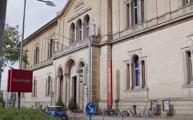 Capture d'écran d'une vidéo du musée Kunsthalle Karlsruhe, en Allemagne. (YouTube)