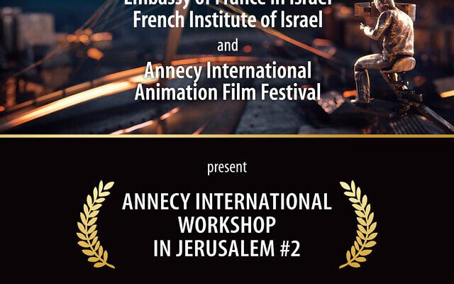 Cinq projets israéliens d'animation seront présentés au Festival d'Annecy 2021.