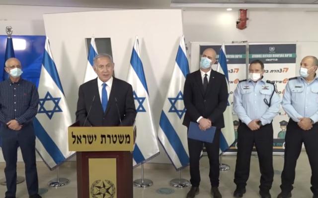 Le Premier ministre Benjamin Netanyahu annonce un nouveau plan pour lutter contre la criminalité dans les communautés arabes israéliennes, le 3 février 2021. (Capture d'écran : YouTube)