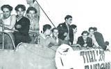 Le Wedgwood arrivant à Haïfa, le 1er juillet 1946. (Donation au Musée de la Marine israélienne, Haïfa, par le général de brigade Nir Maor/ Creative Commons BY-SA 3.0)