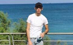Ghazi Zoabi, 23 ans, est mort du COVID-19 le 25 février 2021. (Autorisation)