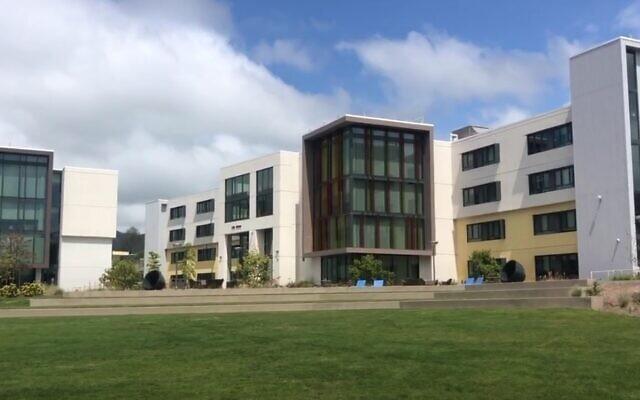 Le campus de la California Polytechnic State University (Capture d'écran)