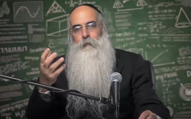 Le rabbin Yuval HaCohen Asherov (Capture d'écran : YouTube)