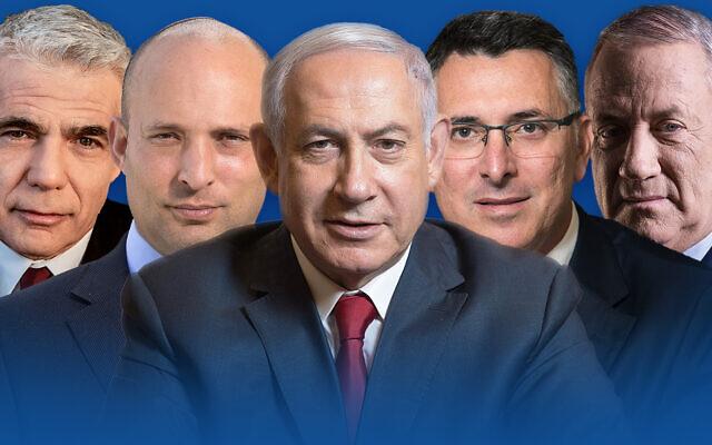 Les principaux responsables politiques israéliens avant les élections 2021. De gauche à droite : Yair Lapid, Naftali Bennett, Benjamin Netanyahu, Gideon Sa'ar, Benny Gantz. (Autorisation)