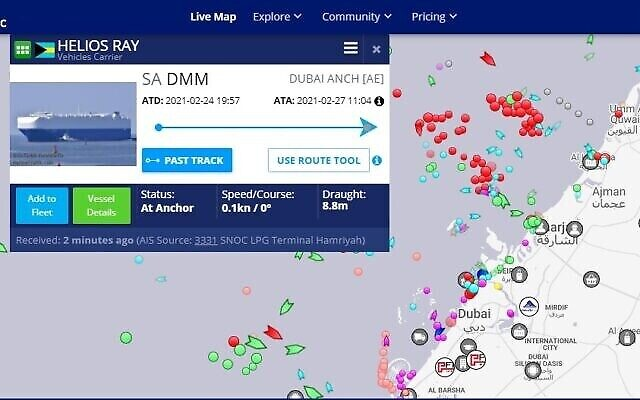 Le Helios Ray, qui reliait l'Arabie saoudite à Singapour, est arrivé au port de Dubaï après avoir été attaqué dans le Golfe d'Oman, le 27 février 2021. (Capture d'écran : MarineTraffic.com)