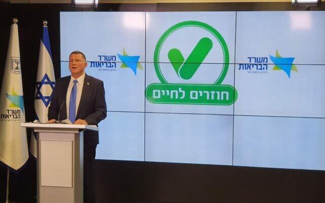 """Le ministre de la Santé, Yuli Edelstein, lors de l'annonce du certificat """"Passeport vert"""", le 18 février 2021. (Ministère de la Santé)"""