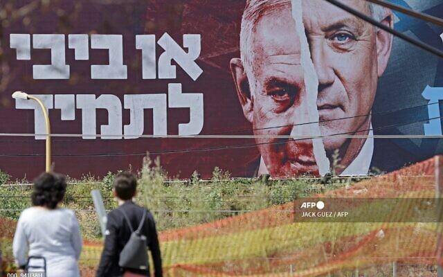 """Une affiche de campagne électorale pour le parti Kakhol lavan sur une autoroute à Tel Aviv, sur lequel on peut lire """" Benny à la Knesset ou Bibi pour toujours """", le 12 mars 2021. (Crédit : JACK GUEZ / AFP)"""
