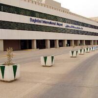L'entrée de l'aéroport de Bagdad en 2007. (Crédit : Jim Gordon/ CC BY 2.0)