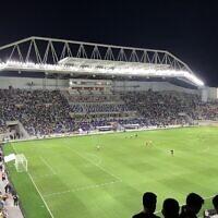 Le stade Bloomfield à Tel Aviv. (Crédit : Wikipédia / CC BY-SA 4.0)