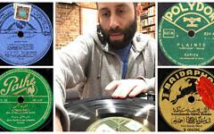 Chris Silver, professeur d'histoire juive à l'Université McGill, collectionne des disques du monde entier de musique juive nord-africaine, première archive du genre actuellement conservée dans son appartement à Montréal. (Crédit : autorisation Chris Silver / via JTA)