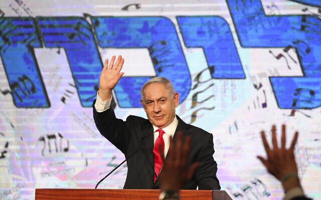 Le Premier ministre Benjamin Netanyahu lors de son discours à ses partisans dans la soirée des élections israéliennes et au siège du parti  du Likud, à Jérusalem, le 24 mars 2021. (Crédit : Olivier Fitoussi/Flash90)