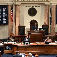 Illustration: la séance d'ouverture de la législature de l'État du Kentucky à Francfort, le 5 janvier 2021. (Crédit : AP Photo/Timothy D. Easley)