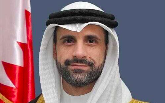 Khaled Yousif Al-Jalahma (Crédit : ministère des Affaires étrangères du Bahrein)