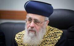 Le grand rabbin séfarade Yitzhak Yosef assiste à la vente traditionnelle du hametz (nourriture contenant du levain) de l'État d'Israël à un non-juif avant la prochaine fête de Pessah, le 29 mars 2018. (Miriam Alster/Flash90)