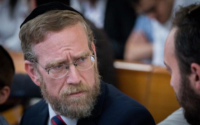 Le rabbin Yitzhak Pindrus lors d'une audience à la Cour suprême de Jérusalem concernant sa disqualification de la candidature au poste de maire d'Elad lors des prochaines élections, le 22 octobre 2018. (Yonatan Sindel/Flash90)