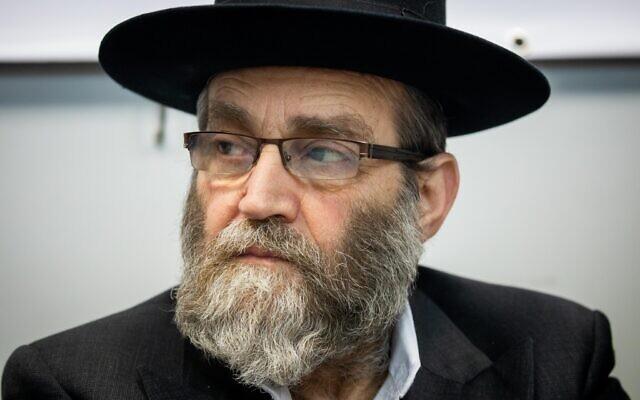 Moshe Gafni, président de Degel haTorah, lors de la cérémonie d'ouverture de la campagne électorale du parti, avant les élections israéliennes, à Jérusalem, le 12 février 2020. (Crédit : Yonatan Sindel / Flash90)