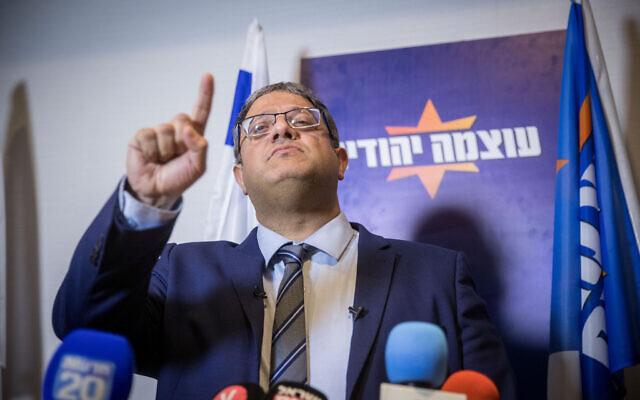 Itamar Ben Gvir, chef du parti Otzma Yehudit donne une conférence de presse à Jérusalem, le 26 février 2020. (Yonatan Sindel/Flash90)