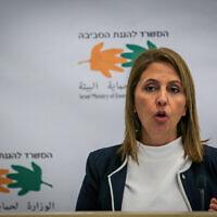 La ministre de la Protection de l'environnement, Gila Gamliel, lors d'une conférence de presse concernant une marée noire sur les plages israéliennes, dans les bureaux du ministère de la Protection de l'environnement à Jérusalem, le 3 mars 2021. (Yonatan Sindel/Flash90)