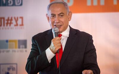 Le Premier ministre Benjamin Netanyahu s'exprime lors d'une cérémonie concernant un nouveau quartier dans la ville de Harish, dans le nord du pays, le 9 mars 2021. (Flash90)