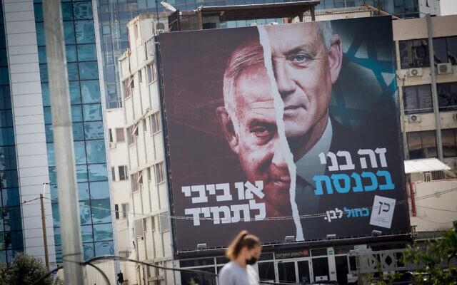 Affiches de campagne électorale montrant le leader du parti Kakhol lavan, Benny Gantz,à Tel Aviv, le 14 mars 2021. (Crédit : Miriam Alster/FLASH90)