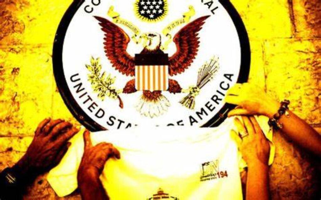 Illustration : Des activistes palestiniens placent un tee-shirt avec un logo représentant leur futur État sous le panneau du consulat américain pendant une manifestation à Jérusalem, le 21 septembre 2021. (Crédit : AP/Dusan Vranic; Illustration: Joshua Davidovich)