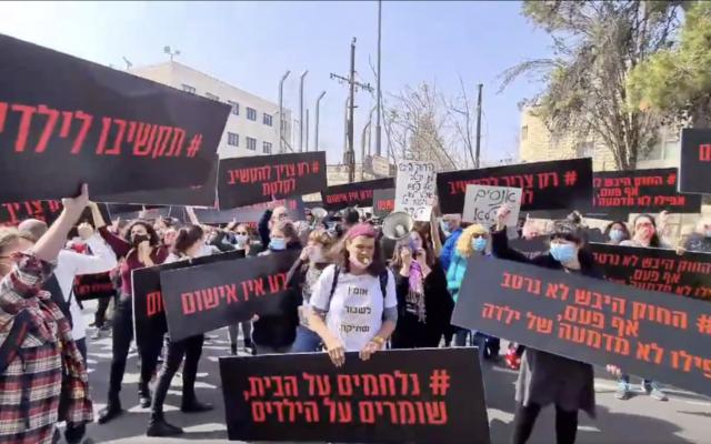 """Des manifestants se rassemblent devant le tribunal de district de Jérusalem après que le juge a condamné un homme qui a agressé une fillette de quatre ans pour un """"acte indécent"""", l'acquittant des accusations de viol, le 16 mars 2021. (Capture d'écran : Inbar Tvizer/ Twitter)"""